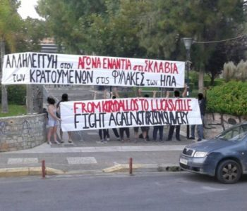 Greece: Solidarity with Prison Rebels Against Slavery & White Supremacy